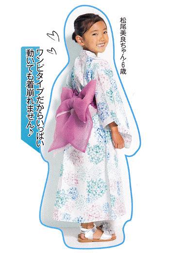 グローバルワーク 子供浴衣