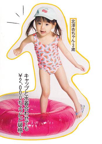 H&M 女の子水着