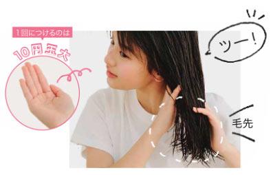 髪 を サラサラ に する 方法 中学生 男子