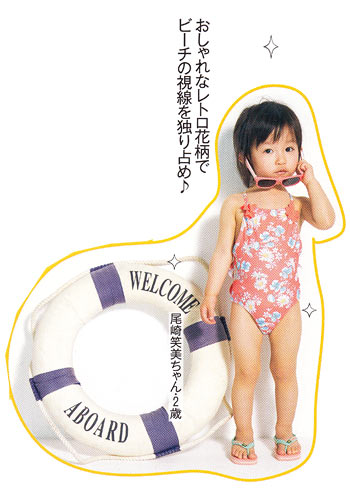 ZARA 女の子水着