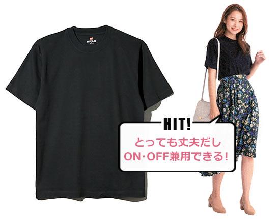 ヘインズ 通勤Tシャツ2