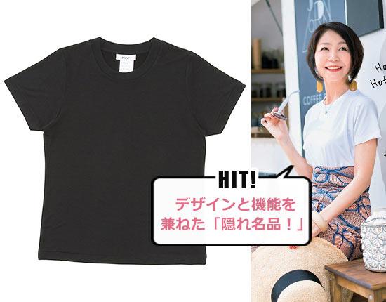 MXP 通勤Tシャツ