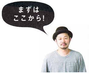 nobuさん