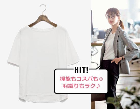 PLST 通勤Tシャツ