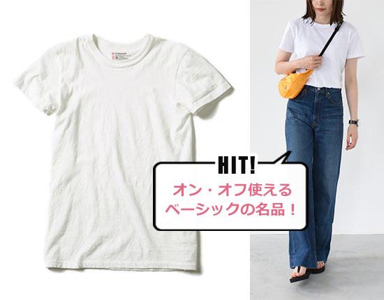 シンゾーン 通勤Tシャツ