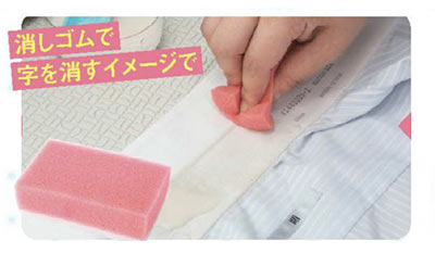 シャツ洗濯 黄ばみ2