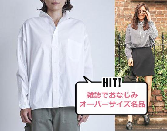ティッカ シャツ1
