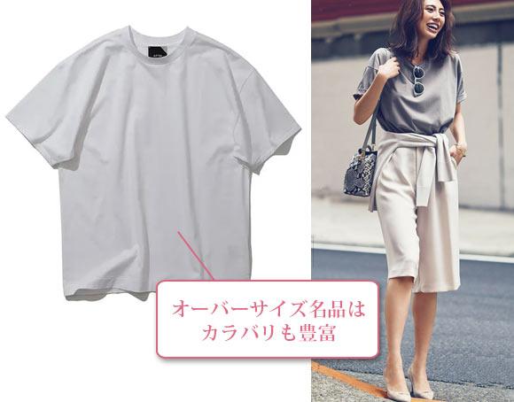 エイトン Tシャツ2