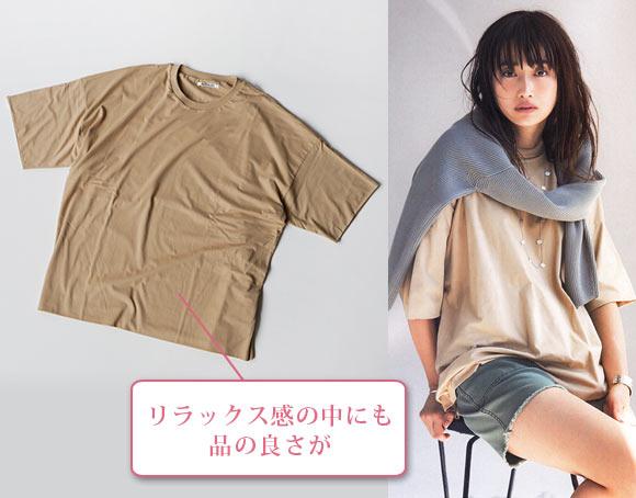 オーラリー Tシャツ2