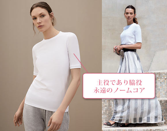 ブルネロ クチネリ Tシャツ2