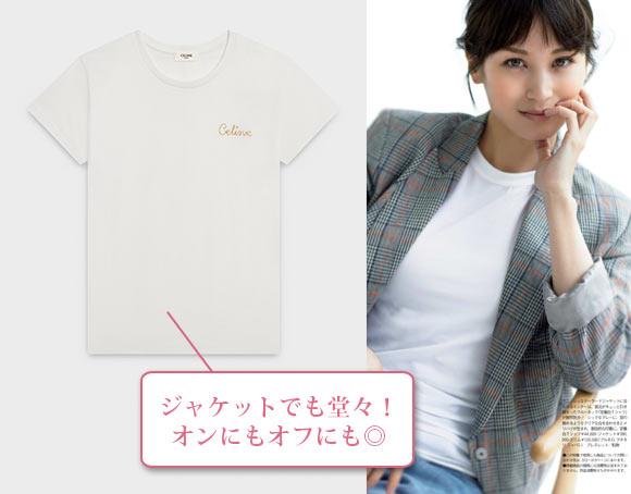セリーヌ Tシャツ2