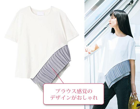 エレンディーク Tシャツ