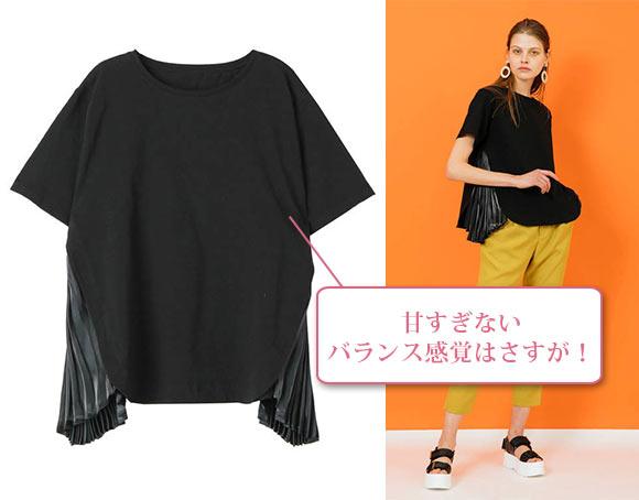 エレンディーク Tシャツ2
