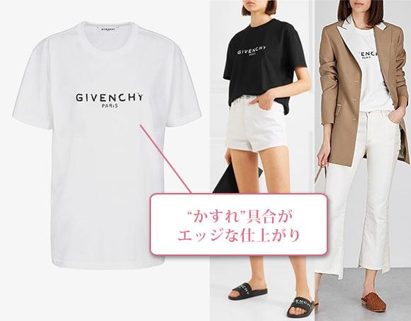 ジバンシィ Tシャツ2