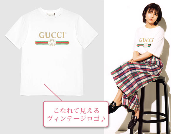 グッチ Tシャツ