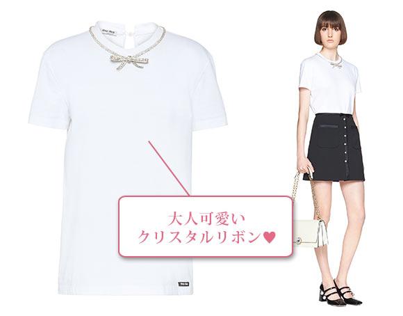 ミュウミュウ Tシャツ2