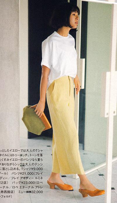 Tシャツ コーデ5