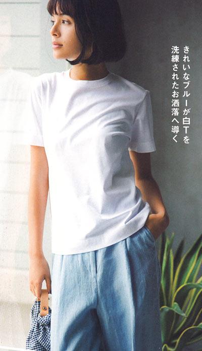 Tシャツ コーデ6