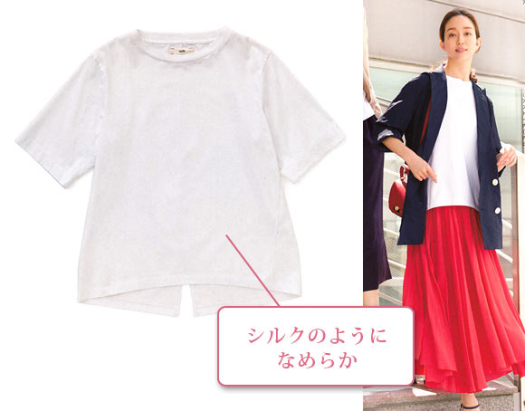 アンフィル Tシャツ