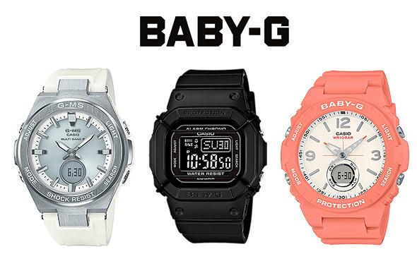 ベビーG 腕時計