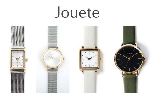 ジュエッテ 腕時計