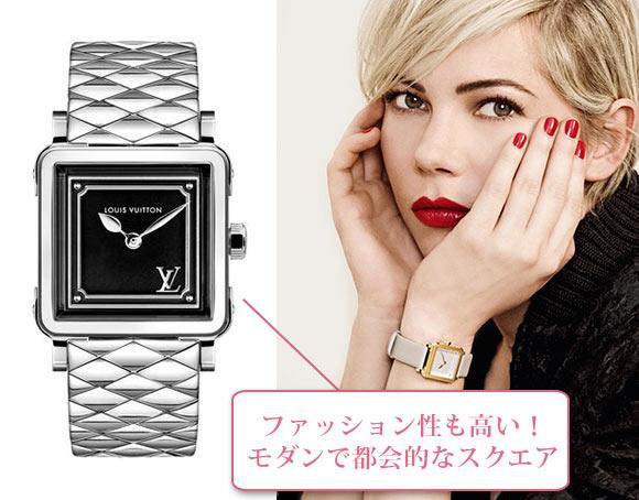 アンプリーズ 腕時計