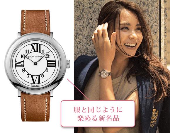 RL888 腕時計