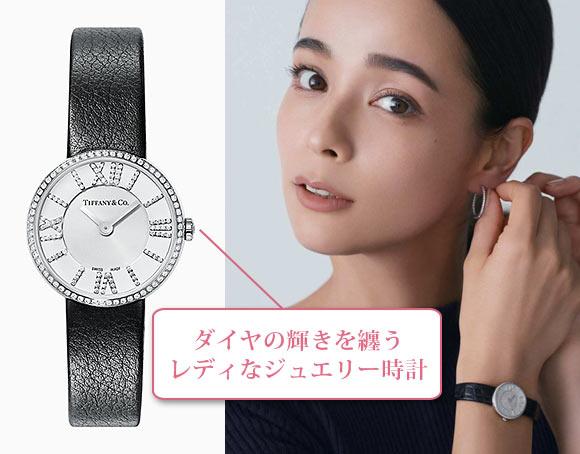アトラス 腕時計