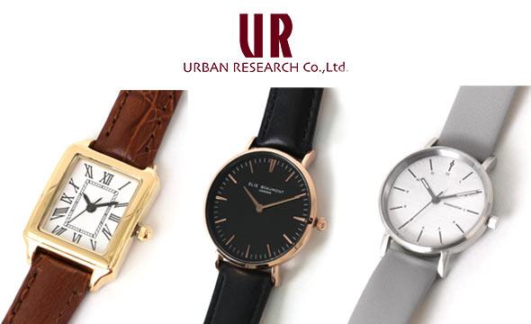 アーバンリサーチ 腕時計