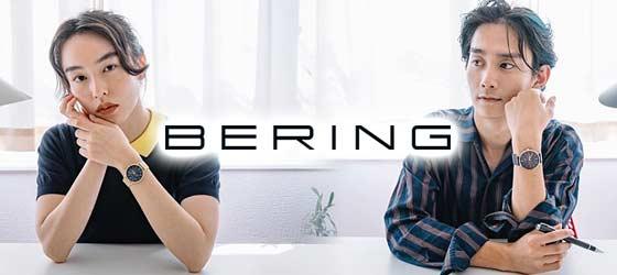 ベーリング