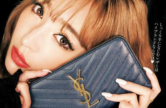 キャバ嬢 財布