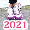 スニーカー2021