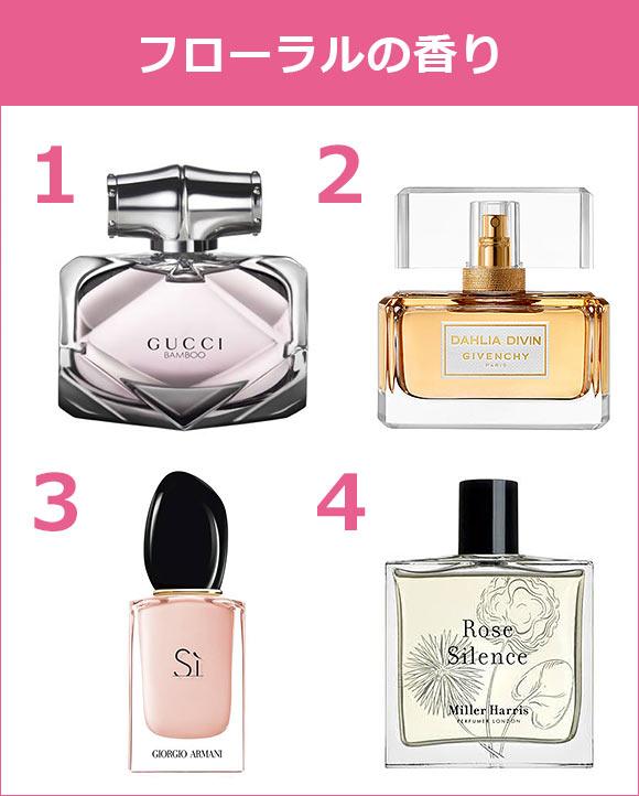 フローラル 香水