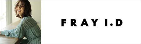 frayid00