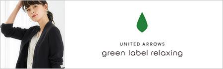greenlabel00