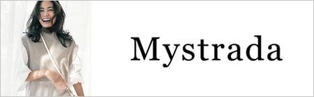 mystrada00