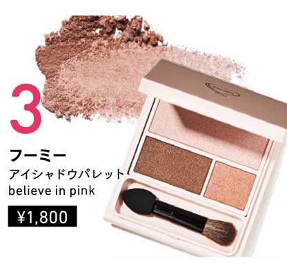 fukuokas004