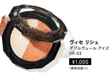 fukuokas006