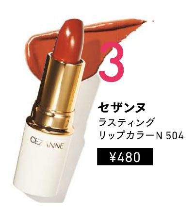 yosizakis004