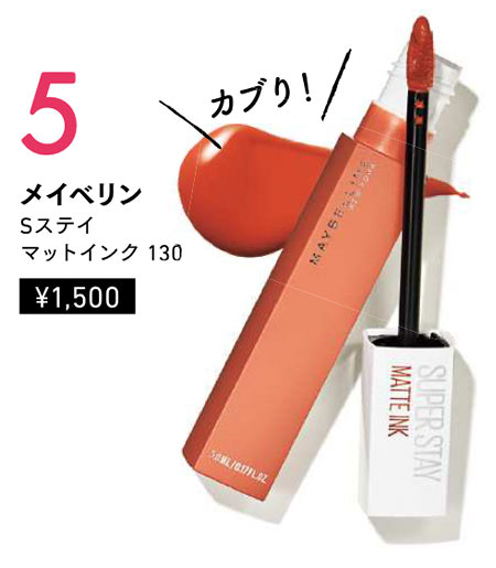 yosizakis006