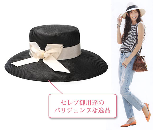 ボルサリーノ 麦わら帽子3