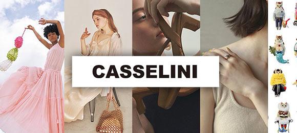 casselini000