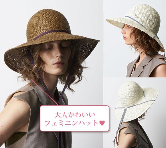 ラメゾンドリリス 麦わら帽子3
