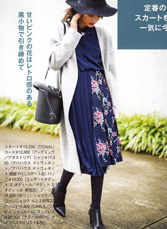 40代 花柄コーデ