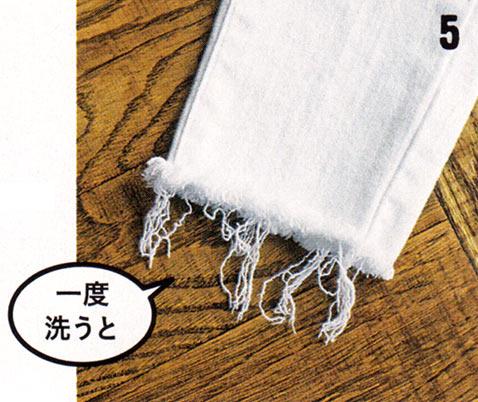 デニム 裾カットオフ3