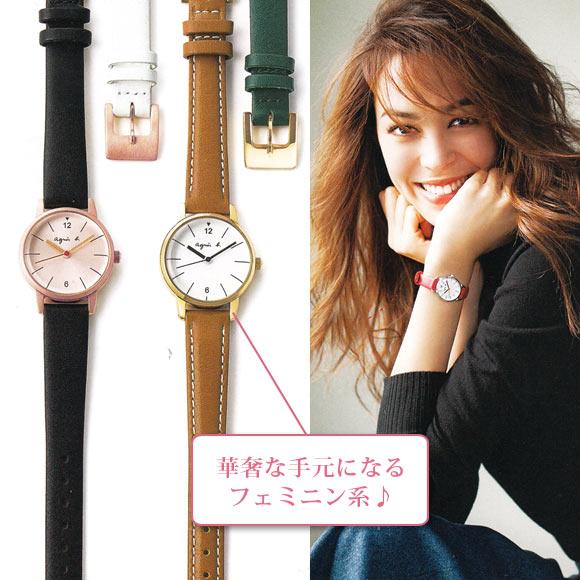 アニエスベー腕時計4