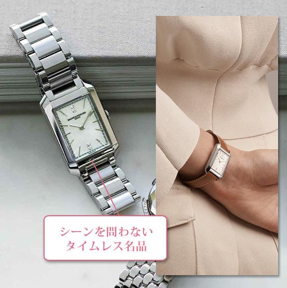 ボームメルシェ 腕時計
