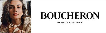 bouchron000