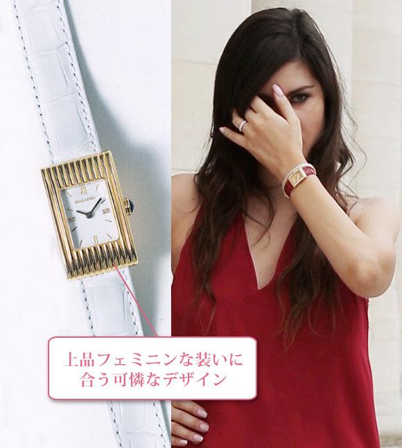 ブシュロン腕時計
