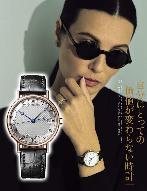 ブレゲ 腕時計2
